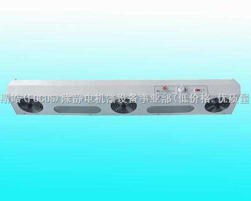生产FS消除静电设备,消除静电器-ST103A悬挂式离子风机
