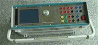 JB830A三相微机继保仪