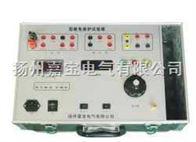 JBC-03單相繼電保護校驗儀