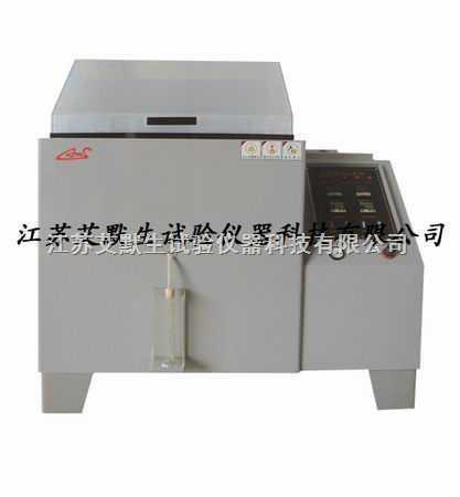 北京紫外耐气候试验箱
