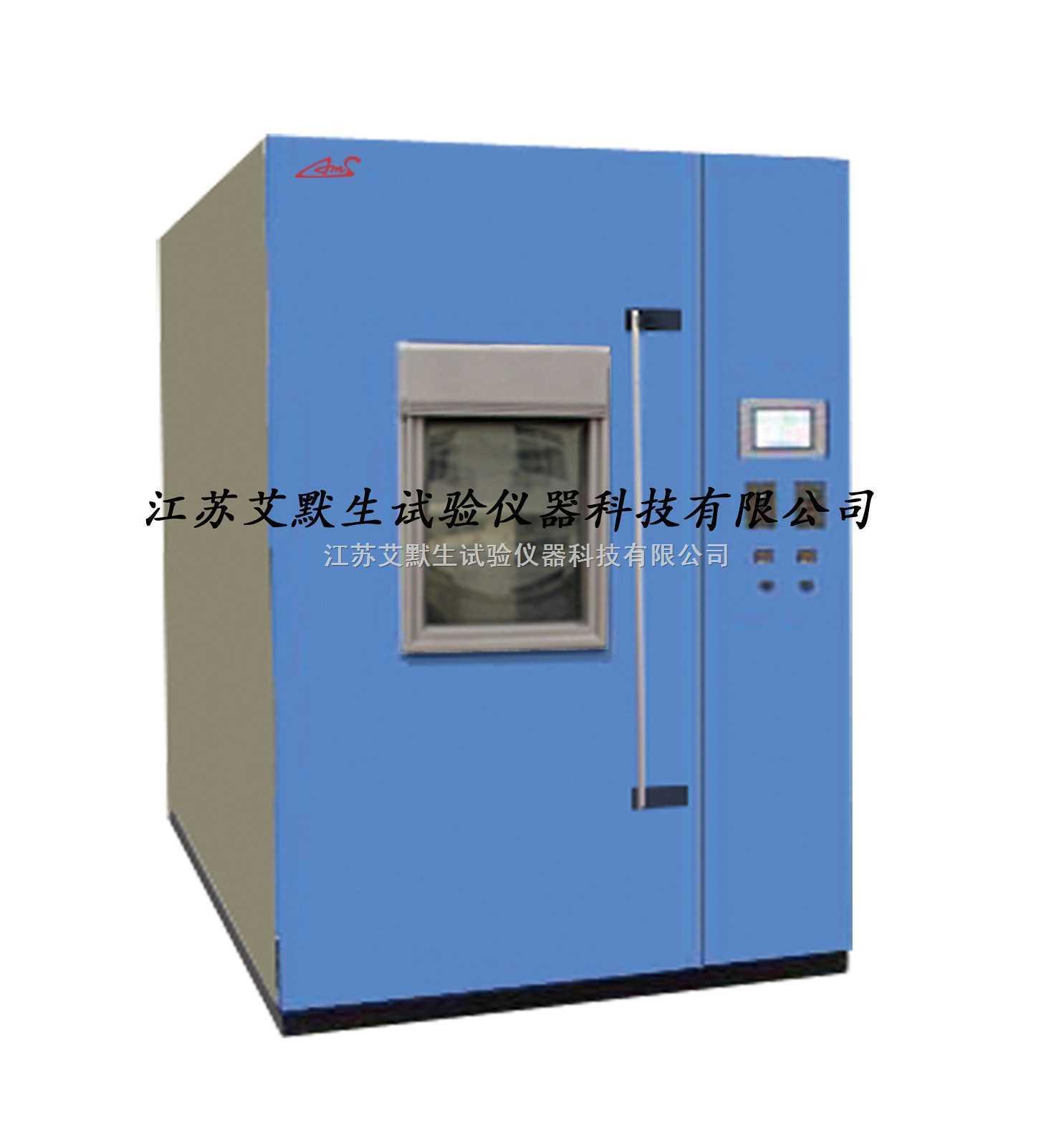 上海紫外光UV试验箱