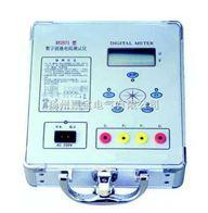 BY2571數字接地電阻測試儀