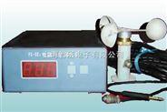 電腦風速測控儀/風速計(門式起重機專用)