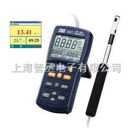 TES-1341热线式风速计TES-1341