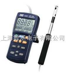 TES-1340热线式风速计TES-1340