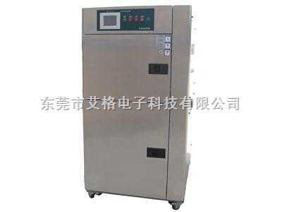 冷热冲击试验机(二箱)