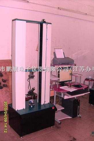 万能材料试验机(无锡苏州昆山常州江阴)