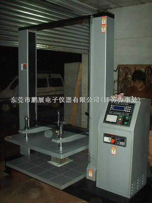 电脑式纸箱抗压机(无锡苏州昆山常州江阴南京)