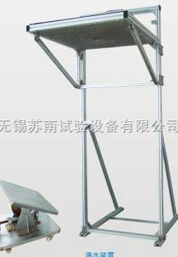 苏南滴水试验装置