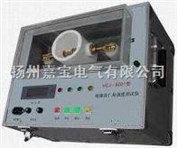 ZIJJ-II全自动绝缘油介电强度测试仪