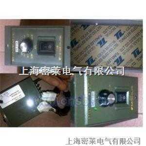 电机调速器/US590-02