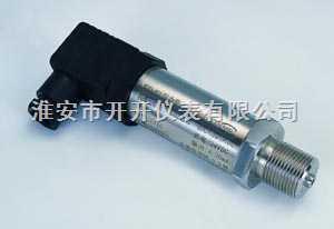 316小巧型压力变送器