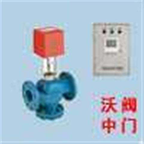 比例积分电动温度控制阀