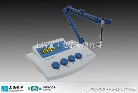 DDS-307-雷磁電導率儀