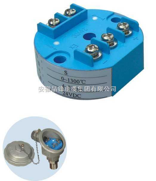 该温度变送器可直接安装在热电偶,热电阻的接线盒内与之形成一体