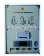 JB-8000变频抗干扰介损测试仪