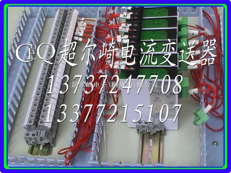 电流变送器HAAJ-D1