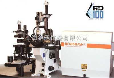 掃描探針顯微鏡(SPM)-原子力顯微鏡(AFM)-近場光學顯微鏡(SNOM)--共聚焦拉曼光譜(Co