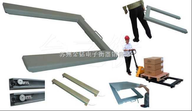 u形电子磅秤,U型钢电子秤,带手提及移动小滚轮U型秤