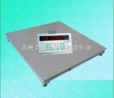 苏州1吨地磅,昆山2吨电子秤,吴江3T地磅秤/平台秤