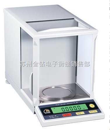 精密型HZY-A华志天平,新余0.001g电子天平,湖南0.1mg天平