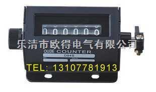 D94-S拉动计数器