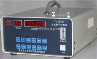 白光塵埃粒子計數器(LED顯示)