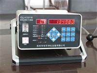 半導體激光塵埃粒子計數器(LED顯示)