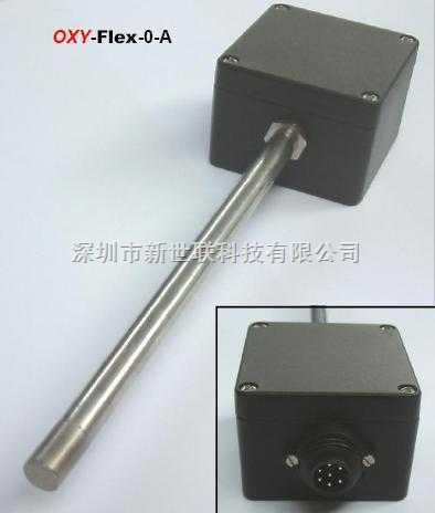 高温氧分析仪OXY-Flex