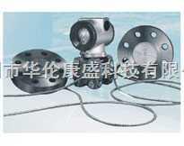LU-CDP/GP远传法兰隔膜差压变送器