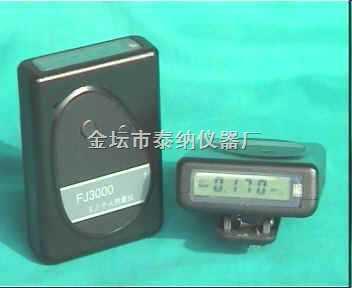 个人X,γ辐射监测仪 (袖珍辐射仪)