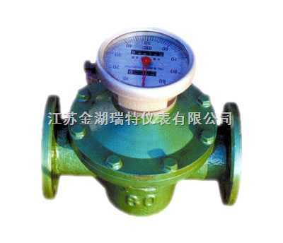LC-A型 LC-B型 LC-E型-椭圆齿轮流量计