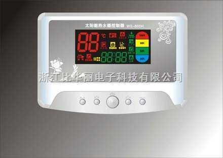 好宜太陽能儀表