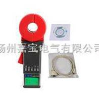 ETCR2100C+多功能钳形接地电阻仪