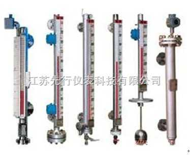 液位控制器、侧装式磁翻板液位计