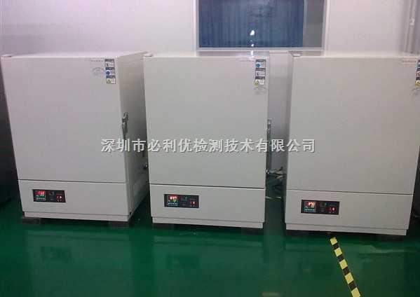 电热恒温鼓风干燥箱/恒温鼓风干燥箱/鼓风干燥箱/干燥箱