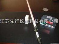 HTG 光电温度传感器