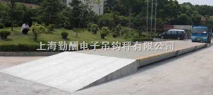 江蘇50噸汽車地磅