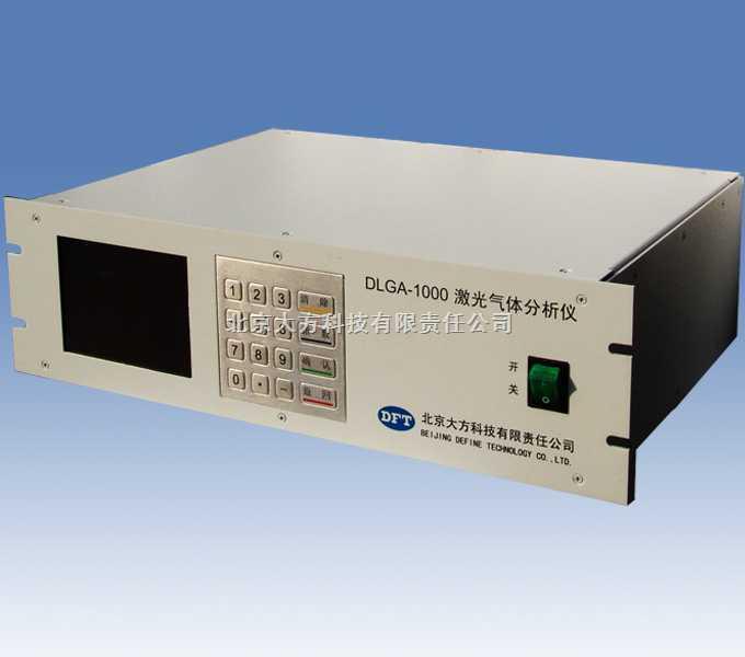 DLGA-1000-硫化氫激光氣體分析儀