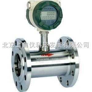 防爆型液体涡轮流量传感器/变送器
