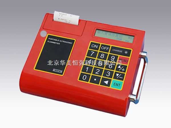 便携式带打印机超声波流量计