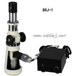 BXJ-1型-便攜式金相顯微鏡