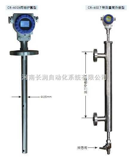 智能电容式液位计/物位计/水位计