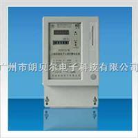 ic卡三相電表 求購ic卡三相電表
