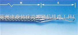 光缆网套连接器,抗弯连接器,卸扣