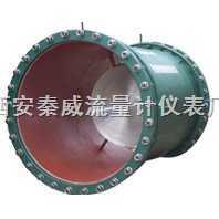 DN50-3000计-DN50-3000环形孔板 环形孔板 环形孔板 西安流量计