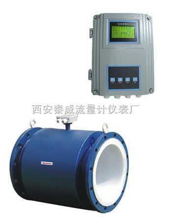 QT-西安流量計 QT 分體橡膠襯里電磁流量計