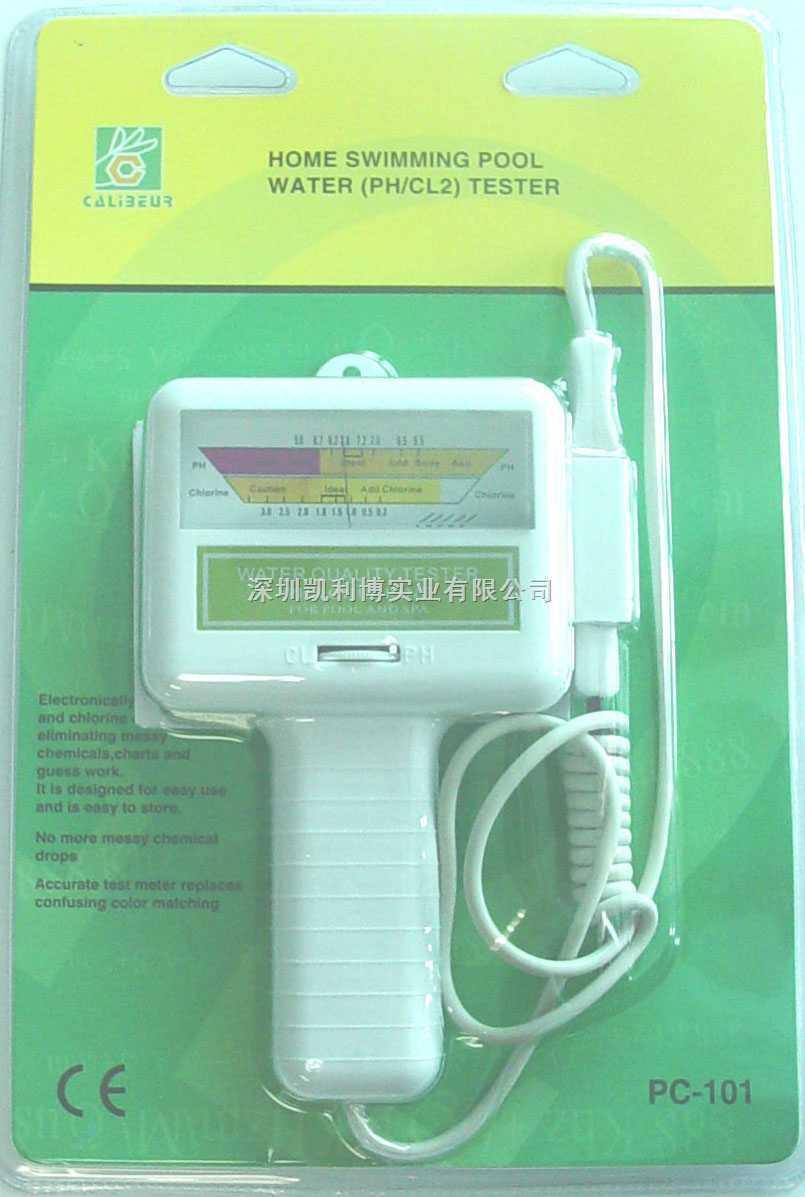 供应游泳池水质分析仪/水质检测仪
