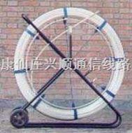 管道穿管器,通管器,墻壁穿管器,穿線器