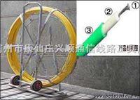 電纜穿孔器,電纜穿線器,電纜穿管器,電纜通管器